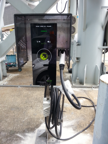 Electric Car Charging Stations Locations >> Hong Kong EV Power Limited
